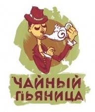 Баста - гуф - чайный пьяница - youtube